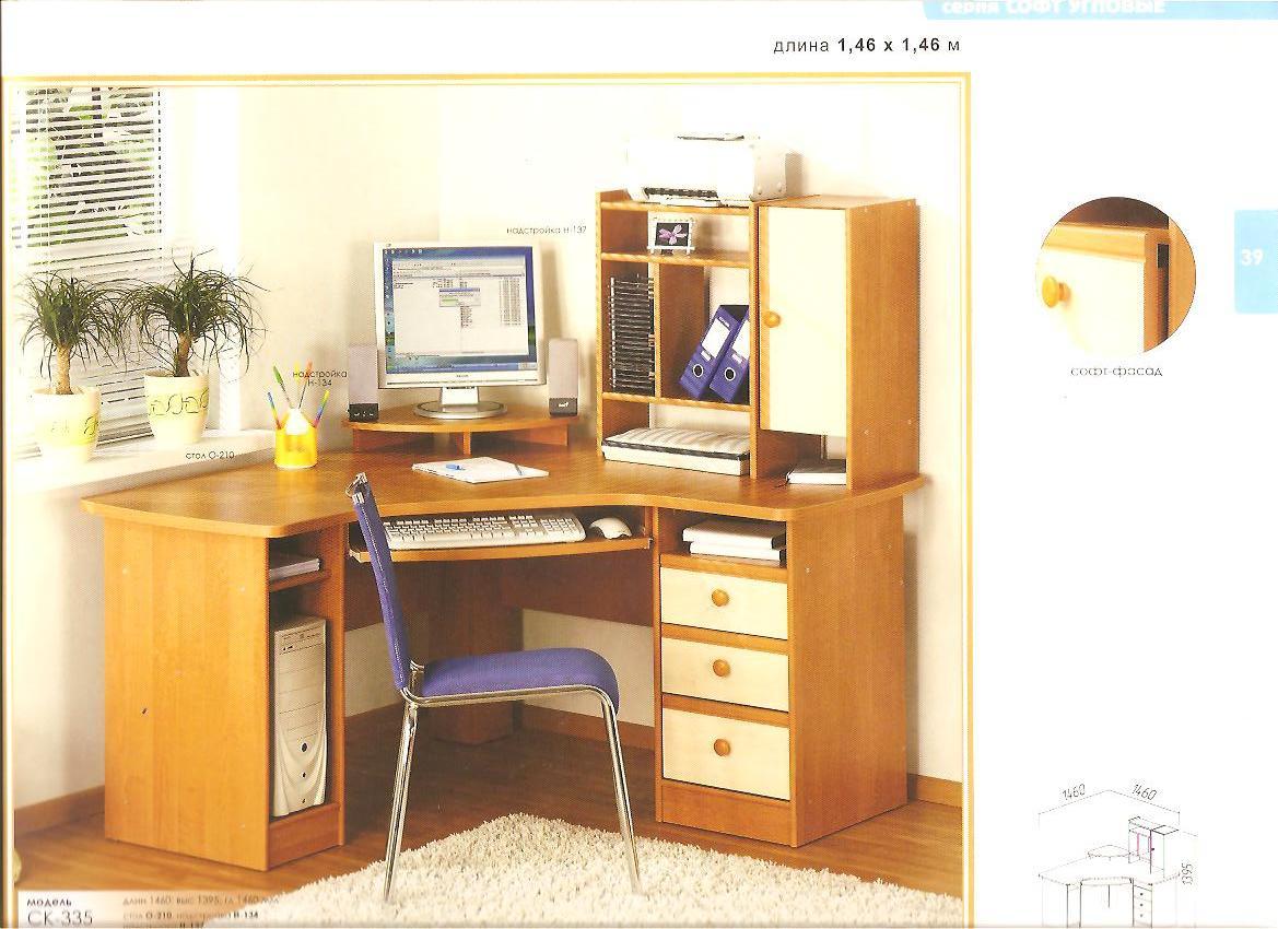 Компьютерный стол комфорт ск-335. мебель, двери, заказная ме.