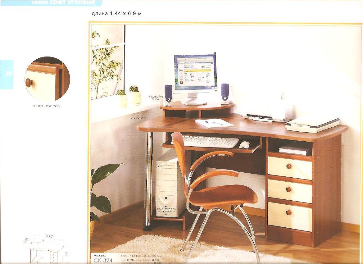 Стол компьютерный о-216.